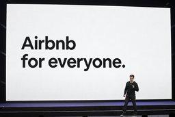 Pas d'intervention supplémentaire du canton pour Airbnb