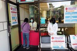 Coronavirus : un premier décès à Taïwan