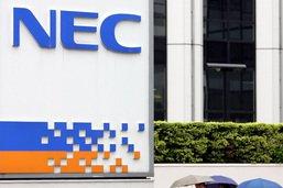 NEC s'empare de l'entreprise de logiciels bancaires Avaloq